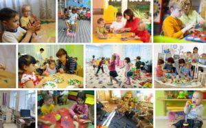 Садик для детей с возможностями