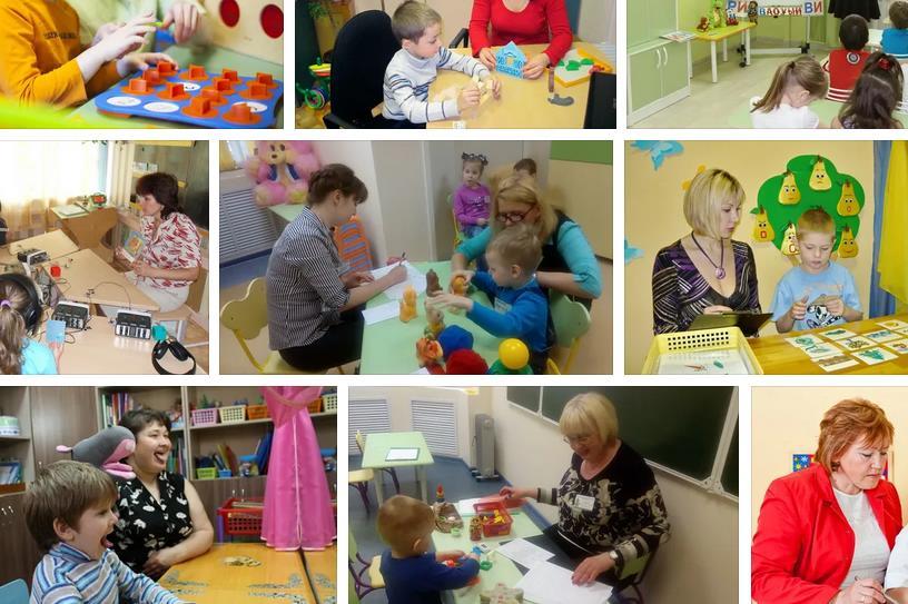 логопед в детском саду Ростов 2020 - 2029