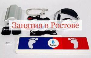 интерактивный метроном купить для Ростова