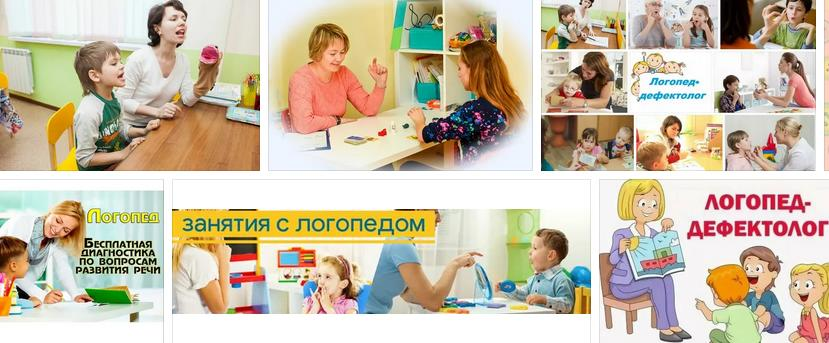 детский логопед Рощинский Ростов